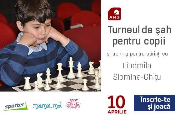 шахматный турнир для детей, шахматы в кишиневе