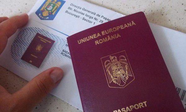 pasaport roman, procedura simplificata