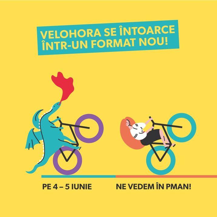 велогонка, вернем велохору