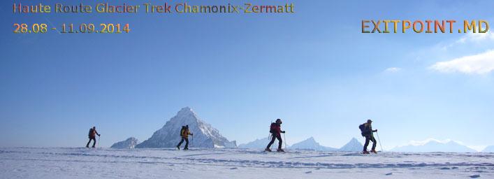 альпинизм, треккинг