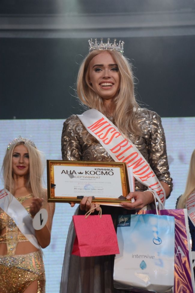 ucraina, miss blonde