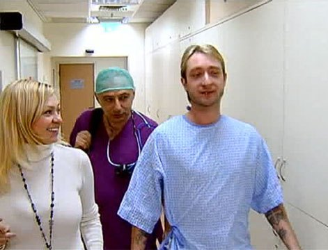 плющенко, операция