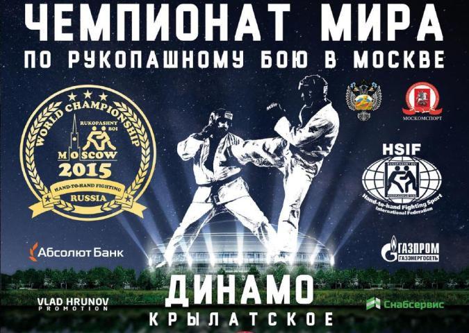 воевод, международный турнир