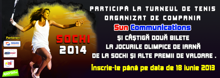 турнир, sun communications