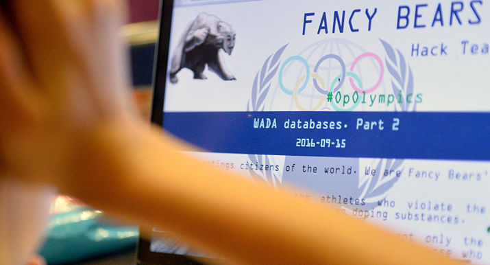 допинговый скандал, fancy bears