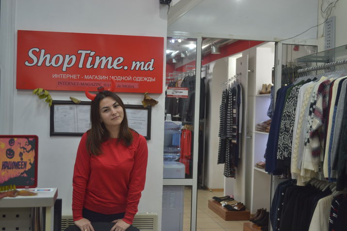 интернет магазин одежды