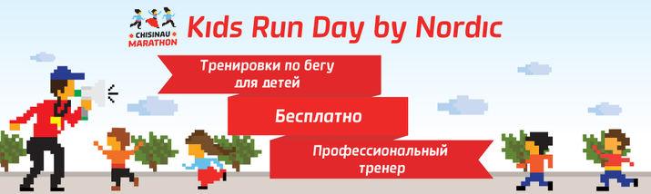 mamamd, детский марафон