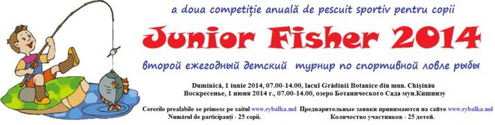 соревнование рыбаков, рыболовный спорт