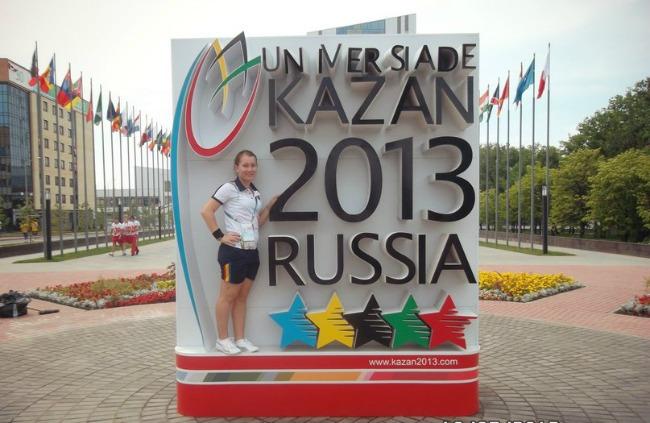 всемирная универсиада, студенческая сборная молдовы