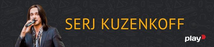 serj kuzenkoff, серж кузенков биография