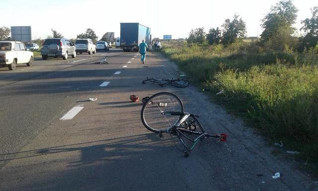 авария, велосипедисты
