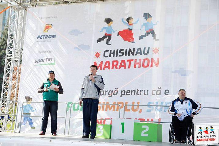 maraton international, primul