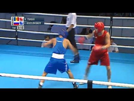 юношеский чемпионат мира, бокс