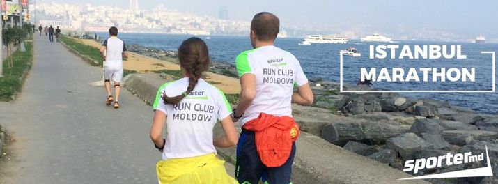 кишиневский марафон, istanbul marathon
