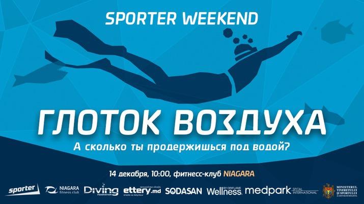 sporter weekend, чемпионат молдовы