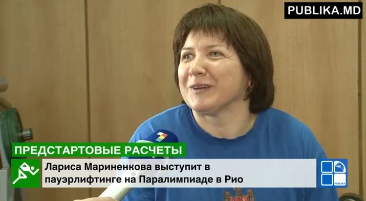 лариса мариненкова, паурлифтинге