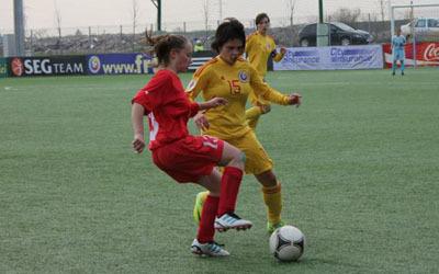 молдавская федерация футбола, женский футбол
