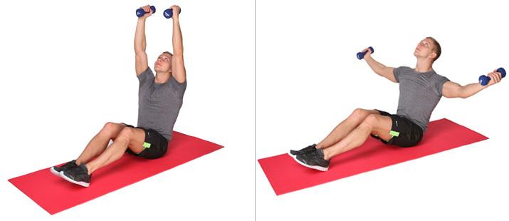 упражнения, дельты