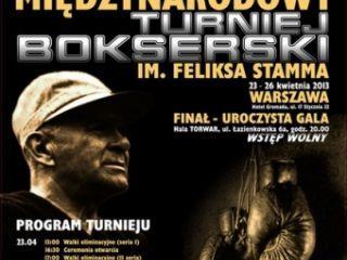 мемориал феликса штамма, сборная молдовы