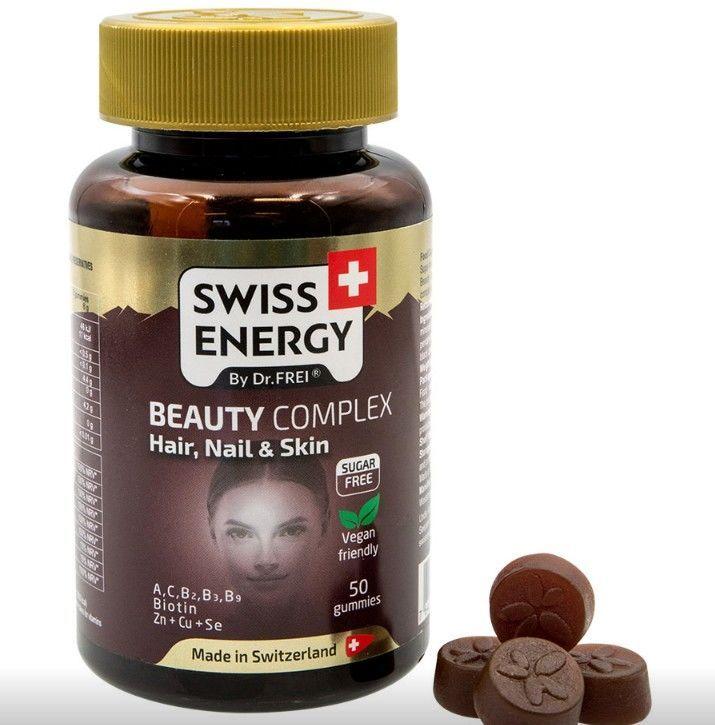 купить Swiss Energy BEAUTY COMPLEX Hair, Nail&Skin, jeleuri gumate, N50 в Кишинёве