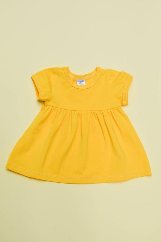 купить Платье R01 желтое в Кишинёве