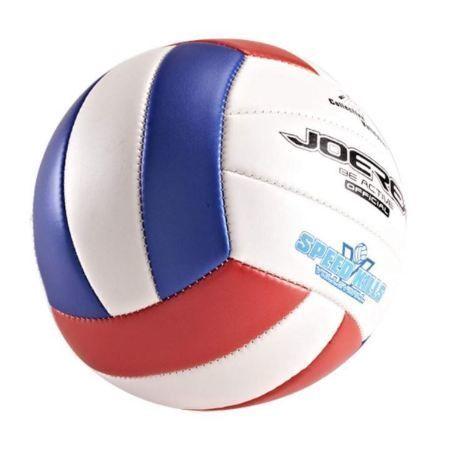 купить Мяч волейбольный JE-841 арт.5600 в Кишинёве