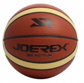 купить Мяч баскетбольный Joerex JBA6222, №7 ПВХ в Кишинёве