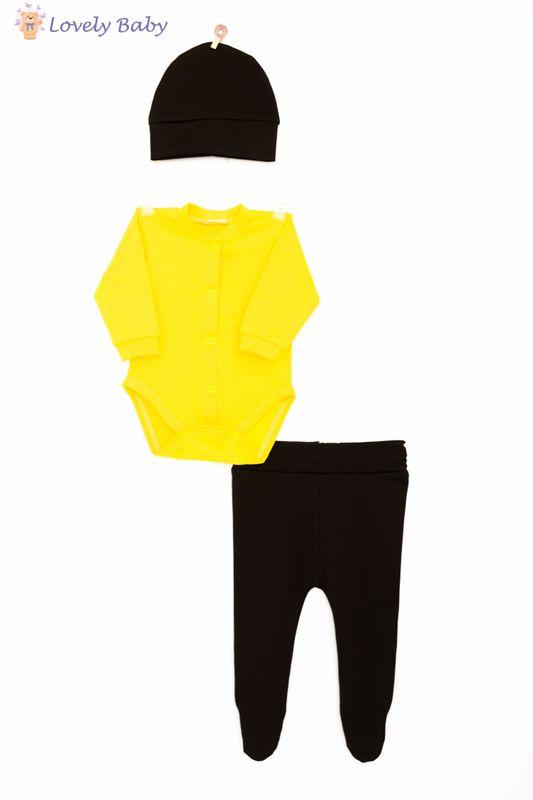 купить Набор 3 единицы желтый в Кишинёве