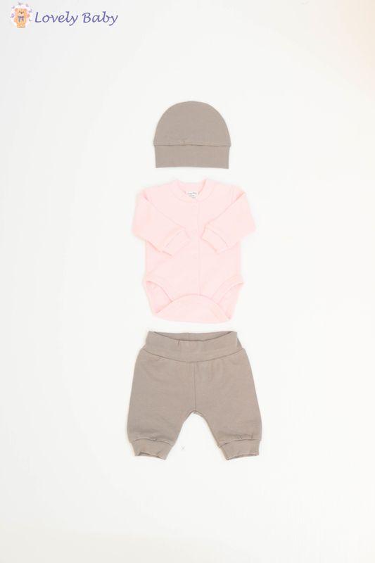 купить Набор S08 розовый с коричневым в Кишинёве