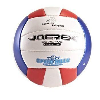 купить Мяч волейбольный JE-841 в Кишинёве