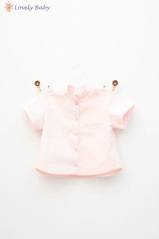 купить Рубашка розовая в Кишинёве