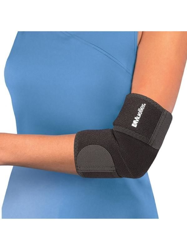 купить Налокотник Adjustable Elbow Support в Кишинёве