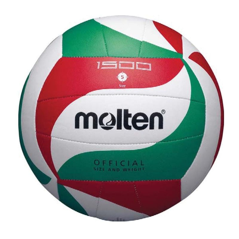купить Мяч волейбольный MOLTEN V5M1500 арт.7814 в Кишинёве