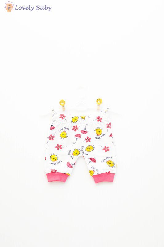 cumpără Pantaloni puisor roz în Chișinău