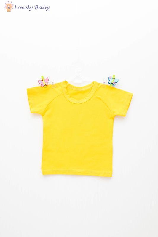 cumpără Tricou galben în Chișinău