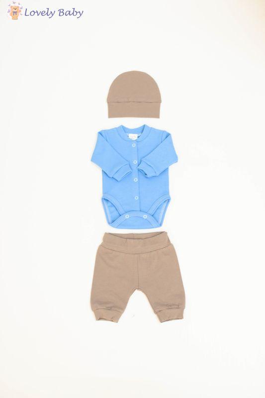 купить Набор для новорожденных голубой в Кишинёве