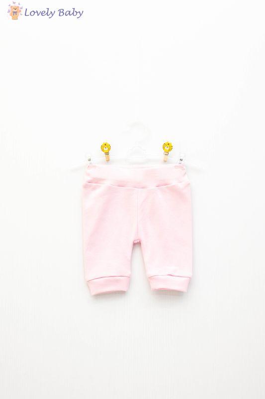 cumpără Pantaloni roz în Chișinău