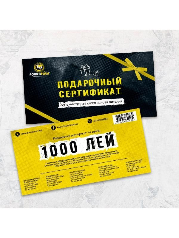 cumpără Certificat de cadouri 1000 lei în Chișinău