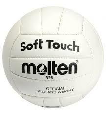 купить Мяч волейбольный MOLTEN VP5 арт.7815 в Кишинёве