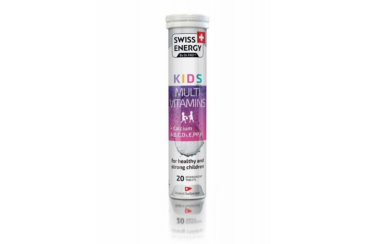 купить Swiss Energy Kids Multivitamins N20 в Кишинёве