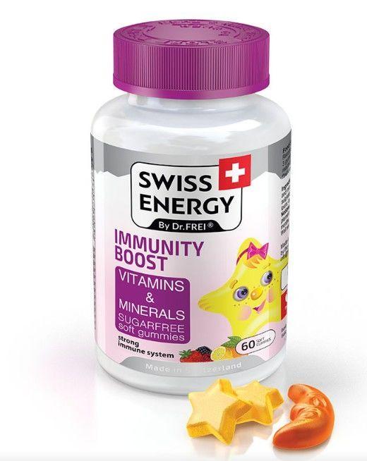 купить Swiss Energy  IMMUNITY BOOST, жевательные таблетки в Кишинёве