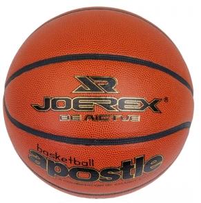 купить Мяч баскетбольный Joerex NEW4000, №7 ПВХ арт.11022 в Кишинёве