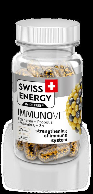 купить NanoCaps Swiss Energy IMMUNOVIT в Кишинёве