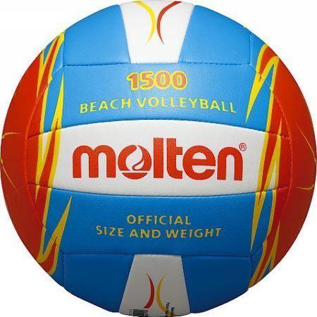 купить Мяч для пляжного волейбола Molten V5B1500-CO Beach Volleyball art. 7817 в Кишинёве