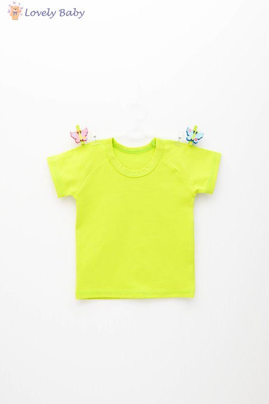 cumpără Tricou verde deschis în Chișinău