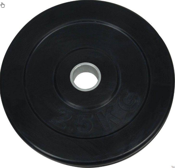 купить Disc Cauciucat 5 kg diam 26 mm в Кишинёве