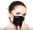 купить Защитная маска с клапаном беж\черн в Кишинёве