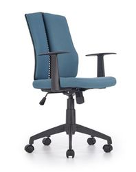 Кресло IRON