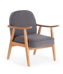 Кресло RETRO (серый)