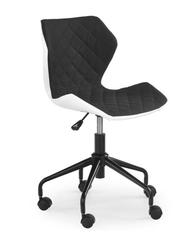 Кресло MATRIX(черный/белый)
